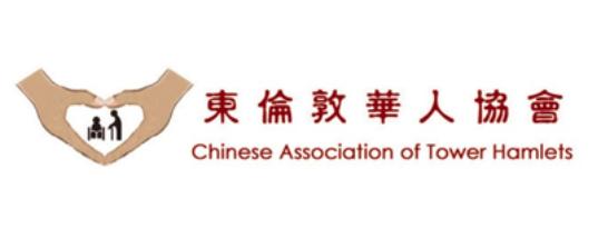 chinese-assc